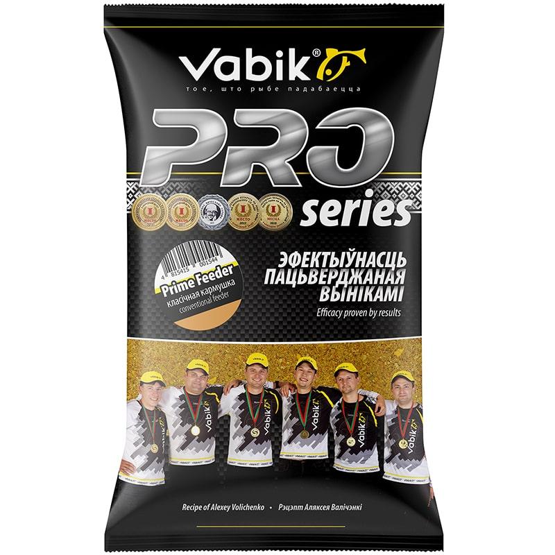 Прикормка Vabik Pro 1 кг Prime Feeder ( для кормушек